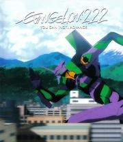 Evangelion: 2.22: You can (not) advance.