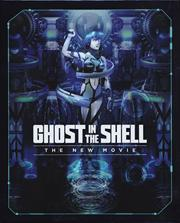 Ghost in the Shell: The New Movie (Limited Collector's Edition)